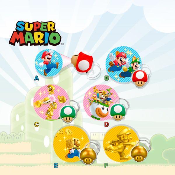 Gashapon Super Mario Bros 2 - Proyector