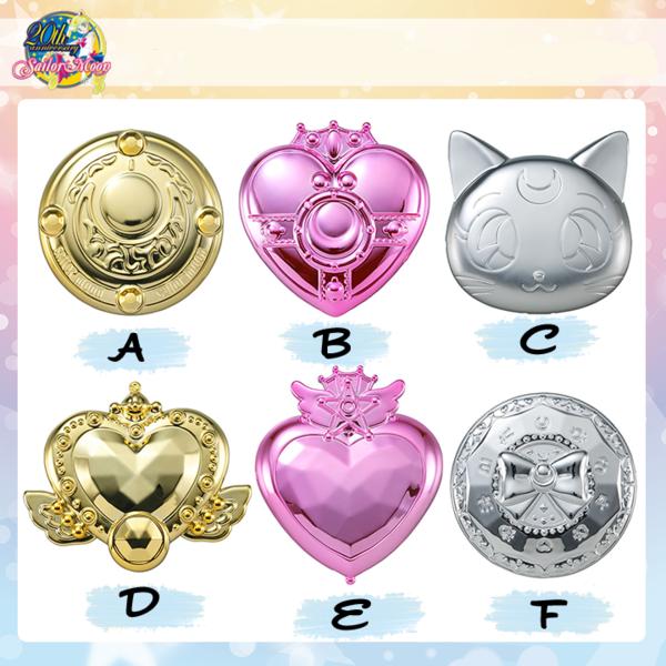 Espejo Sailor Moon - Makeup Beauty Mirror 2