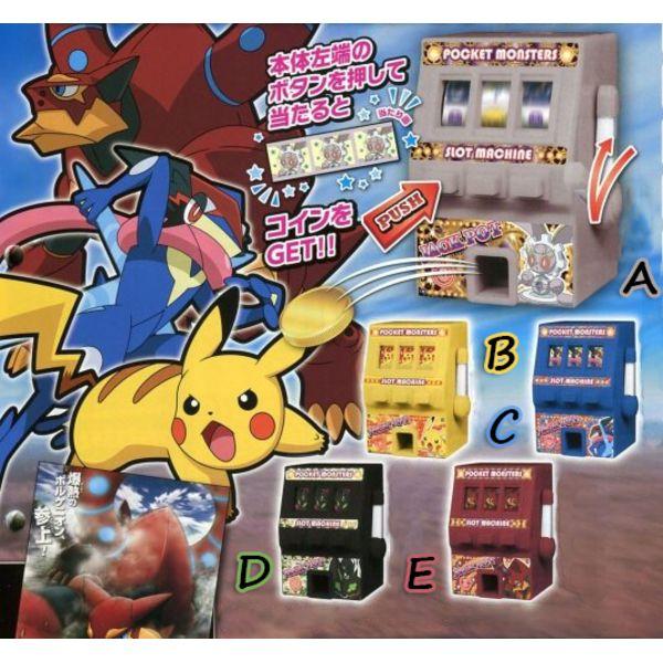Gashapon Máquina Tragaperras Pokémon Movie 19th ver