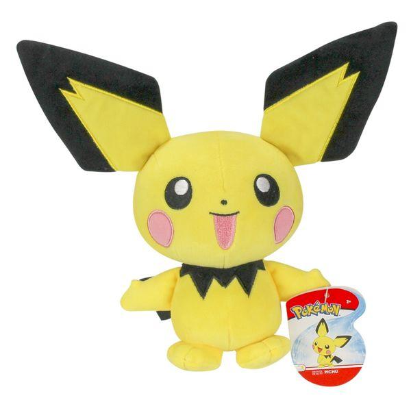 Peluche Pichu Pokemon 20 cm
