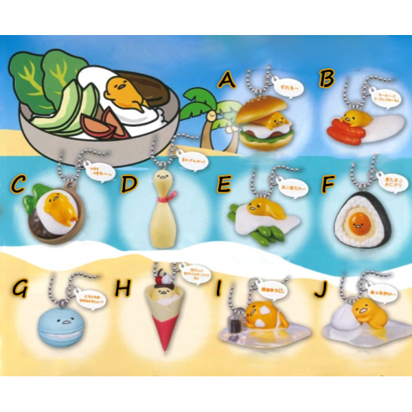 Gashapon Gudetama Food Mascot vol 2