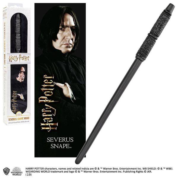 Varita Mágica y Punto de Libro 3D Severus Snape Harry Potter