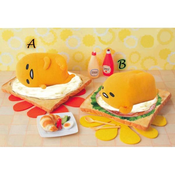 Peluche Gudetama Sandwich