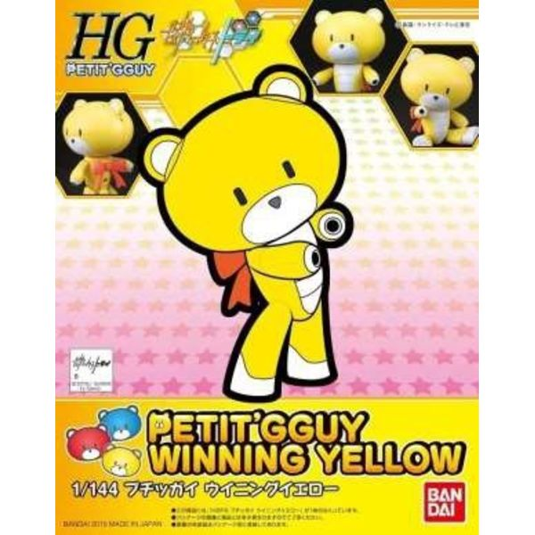 Model Kit Beargguy Winning Yellow 1/144 HG Gundam Build Fighters Try