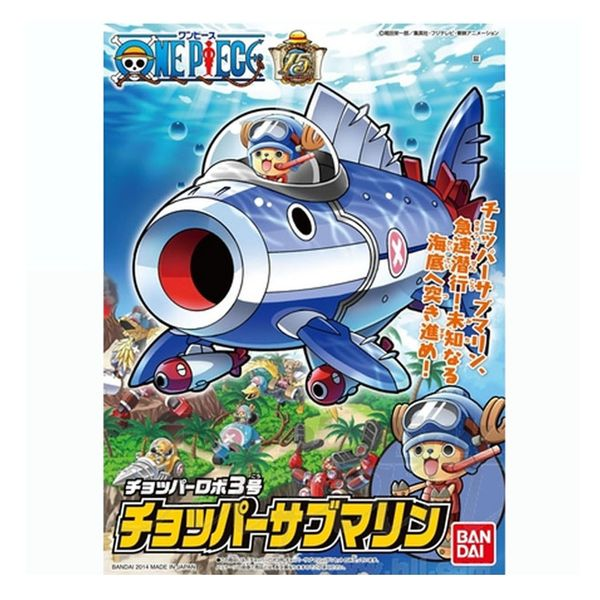 Model Kit Chopper Submarine Chopper Robo 3 One Piece