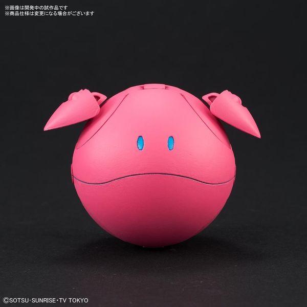 Model Kit Haropla Haro Pink Variation Gundam