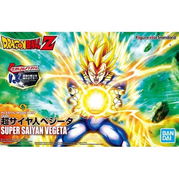 Model Kit Vegeta SS Figure Rise Standard Dragon Ball Z