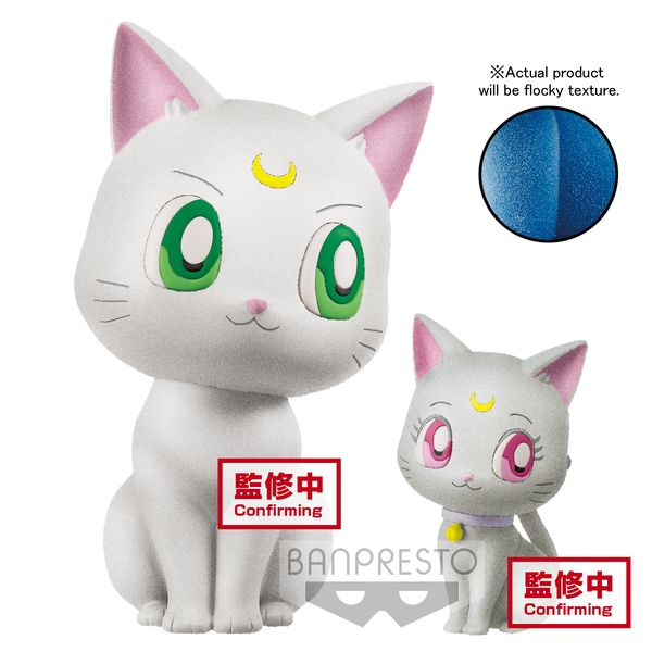 Artemis & Diana Figure Sailor Moon Eternal The Movie Fluffy Puffy