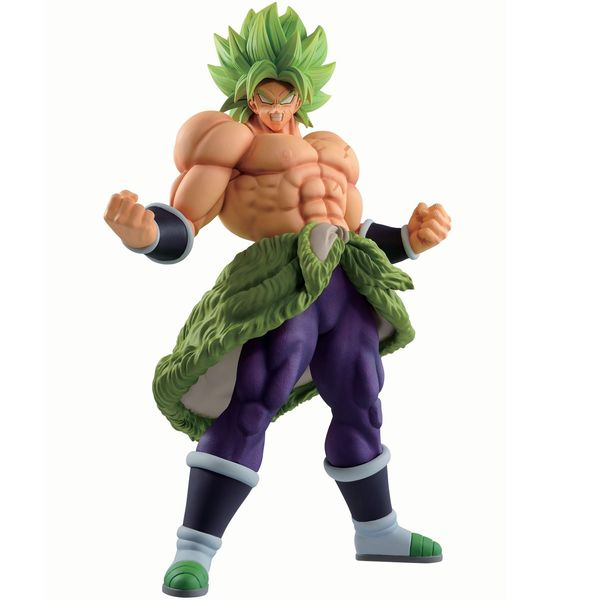 Broly SSJ Full Power Ultimate Variation Figure Dragon Ball Super Ichibansho King Clustar