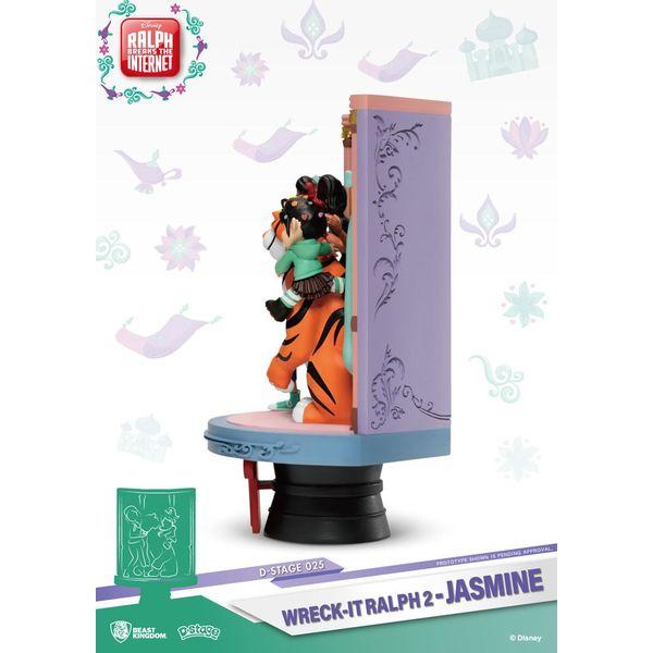 Figura Jasmine & Vanellope Ralph Rompe Internet D-Stage
