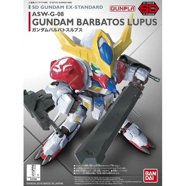 Model Kit Barbatos Lupus Gundam: SD EX-Standard 014
