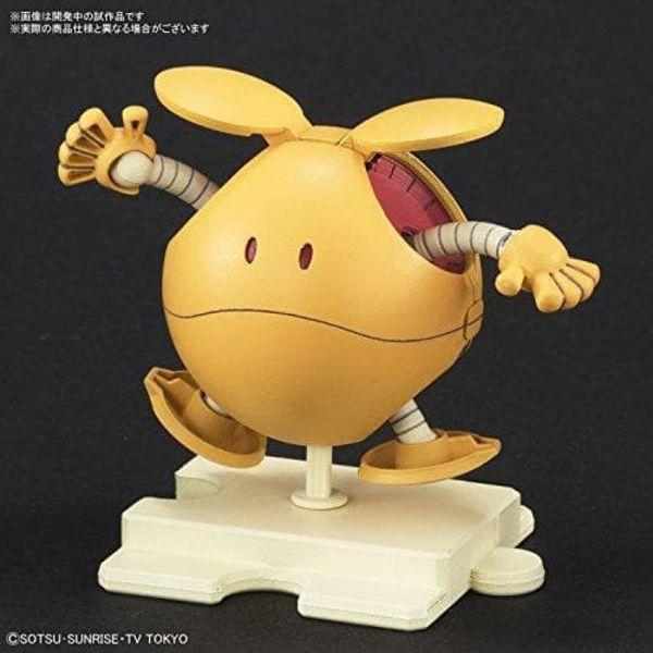 Model Kit Haropla Haro Shooting Orange Gundam