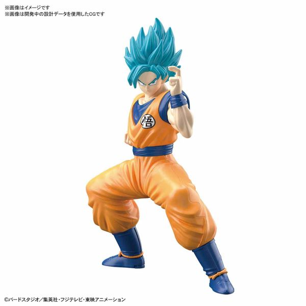 Son Goku SSGSS Dragon Ball Super Model Kit Entry Grade