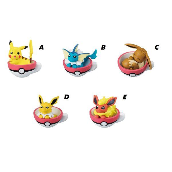 Gashapon Pokémon Teacup Time Mascot 5 (unidad)
