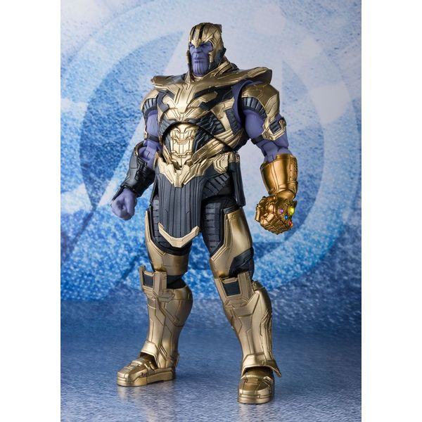 S.H. Figuarts Thanos Vengadores: Endgame Marvel Comics