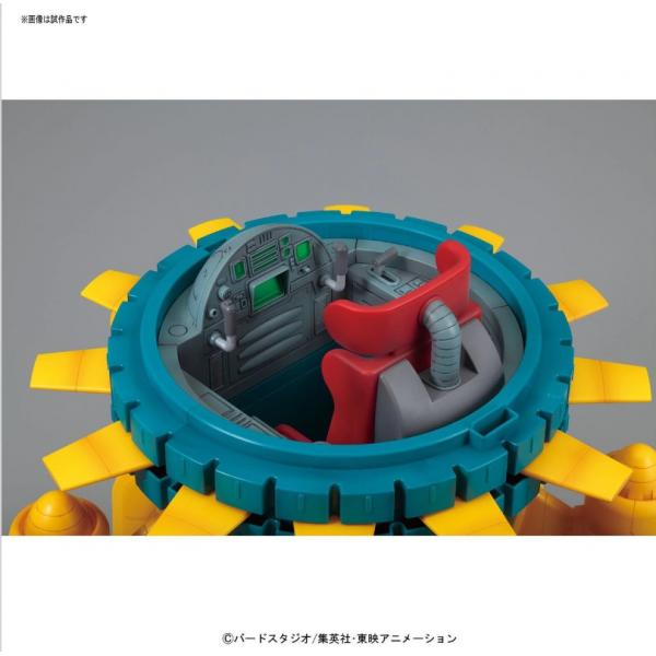 Model Kit Máquina del Tiempo Trunks Dragon Ball Z