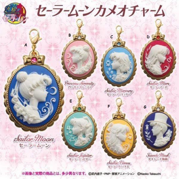 Camafeo Sailor Moon