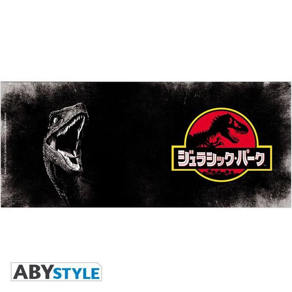 Taza Raptor Jurassic Park 320 ml