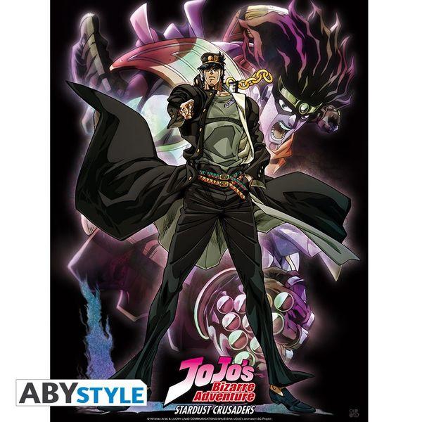 Poster Star Platinum JoJo's Bizarre Adventure 52 x 38 cms
