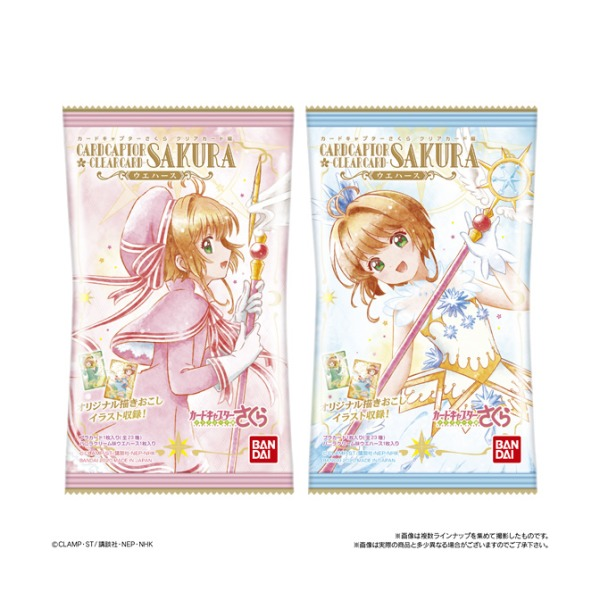 Galleta Wafer Card Captor Sakura Clear Arc