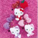 Llavero de peluche Hello Kitty Hearts Hello Kitty to Issho
