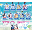 Trading Figure Love Live Sunshine - Aquarium Dome