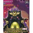 Figura Kingdevi Tama Puzzle and Dragons DX Figure