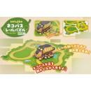 Puzzle Rail Totoro - You Walk Set