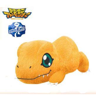 Peluche Agumon V3 Digimon