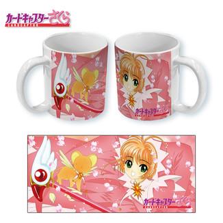 Taza CardCaptor Sakura - Sakura in Pink