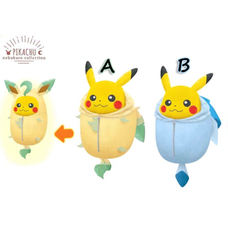 Plush Doll Pikachu Nebukuro Collection Vol.2 Pokemon