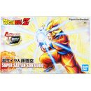 Model Kit Goku SS Figure Rise Standard Dragon Ball Z