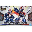 Model Kit Great Mazinger SD Cross Silhouette