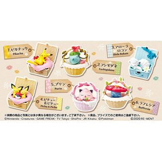 Figura Utatane Basket Pokemon Pocket Monsters