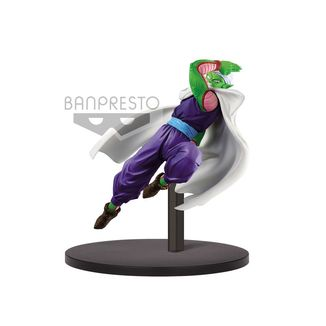 Figura Piccolo Dragon Ball Z Chosenshiretsuden