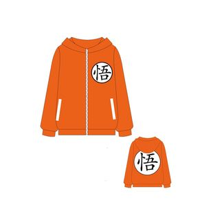 Chaqueta Goku #02 Dragon Ball Z