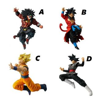 Gashapon Dragon Ball VS Battle Figure Series 07