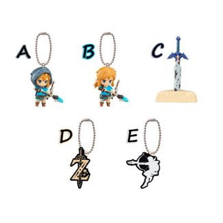 Gashapon The Legend of Zelda Breath of the Wild - Mascot Swing