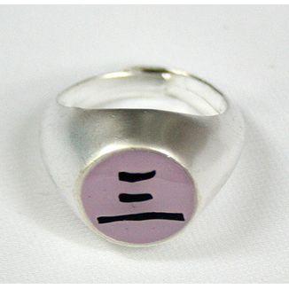 Hidan - Akatsuki's Ring #2 Naruto