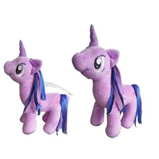 Peluche Twilight Sparkle V1 My Little Pony