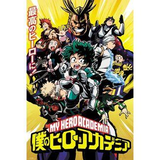 Poster My Hero Academia Season 1 91,5 x 61 cms