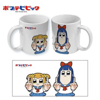 Pop Team Epic Mug FU