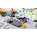 Gashapon Pikachu Pokemon Sleeping Cable