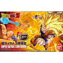 Model Kit Dragon Ball Z SSJ3 Son Goku Figure Rise Standard